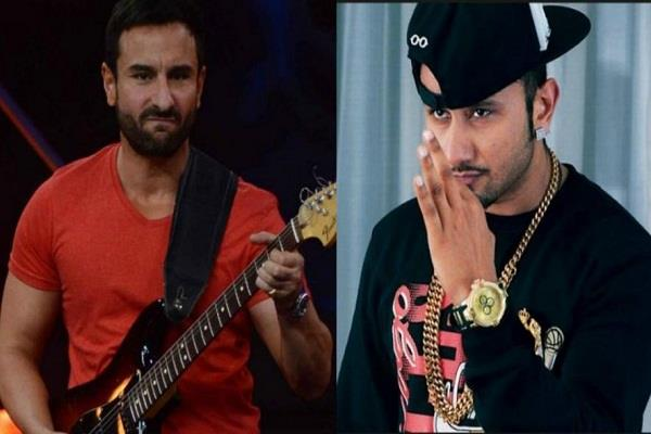 saif ali khan to rap music in bazaar with honey singh