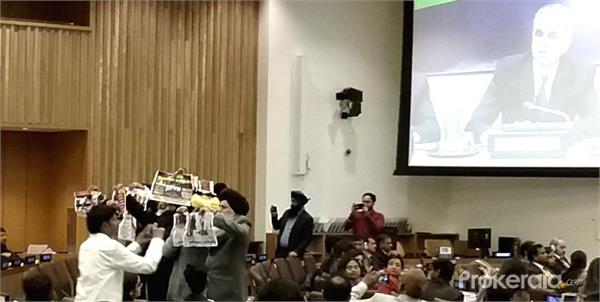 ambedkar s birth anniversary on sikhs staged a protest at the un