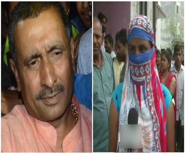 unnao gangrape case victim was called by the bjp mla as brother
