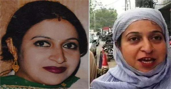 govt to decide indian sikh woman s fate in 30 days pak court