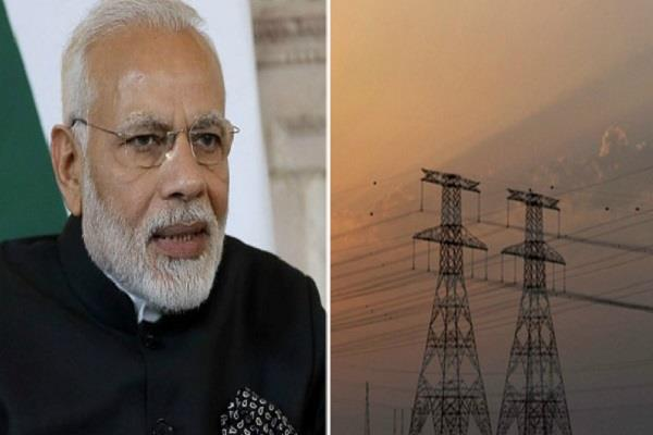 electricity reached all village of india
