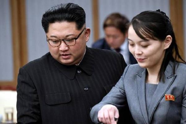 dictator joins hands with enemy country for this women
