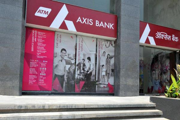 this name is at the forefront of axis bank new ceo race