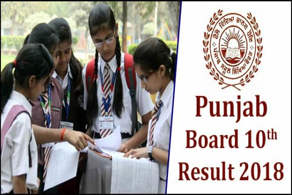 pseb can issue 10th result today such check