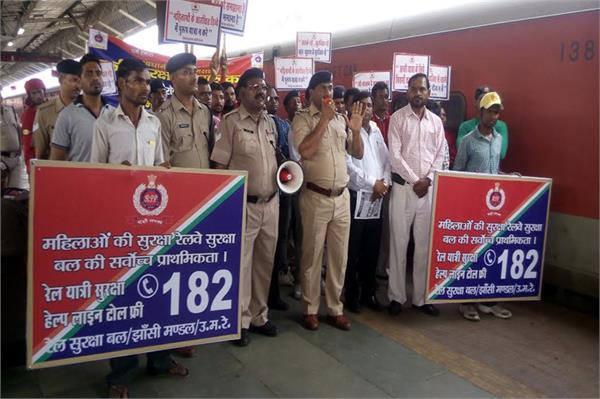 awareness rally taken at jhansi railway station these important things