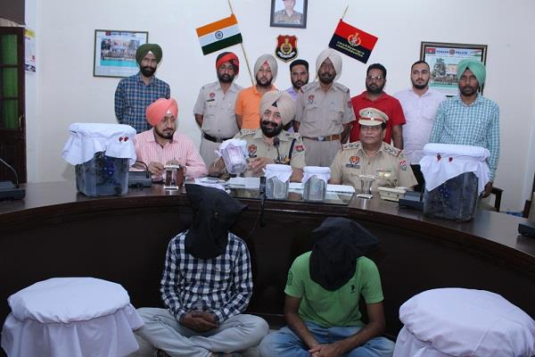sangrur police recovered drug or 17 million currency