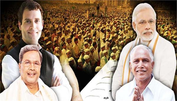 karnataka assembly elections 2018 lingayat kurba vokkaligga