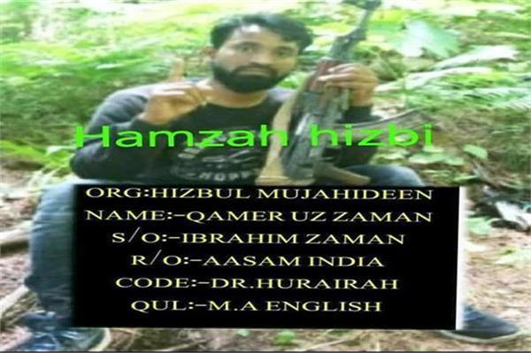 police did not get any evidence of assam youth to join hizbul