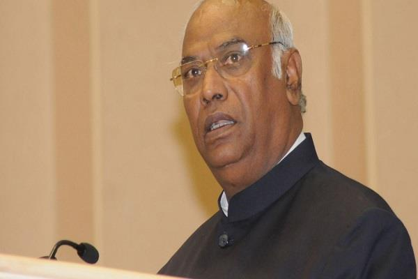 kharge write letter to pm