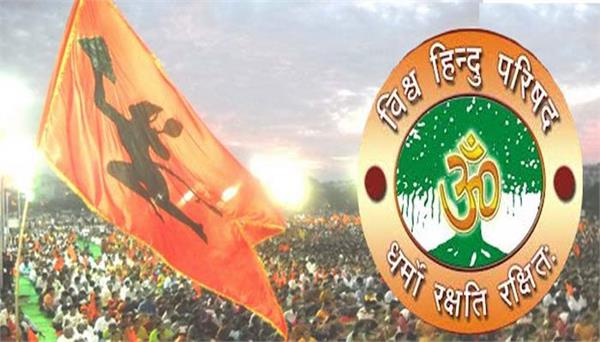vhp pravin togadia vishnu sadashiv kokje narendra modi amit shah
