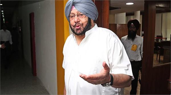 capt amarinder meeting with rahul gandhi on cabinet expansion