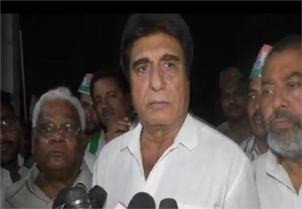 raj babbar karara strike on bjp said read daughter but save her from bjp
