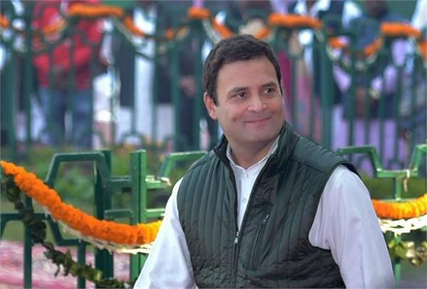 rahul asks for 15 minutes in parliament bjp pulls out of video sharing