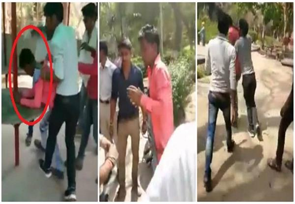 bajrang dal men named after love jihad scolded the young man