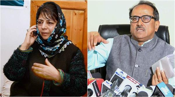 friction between bjp and pdp