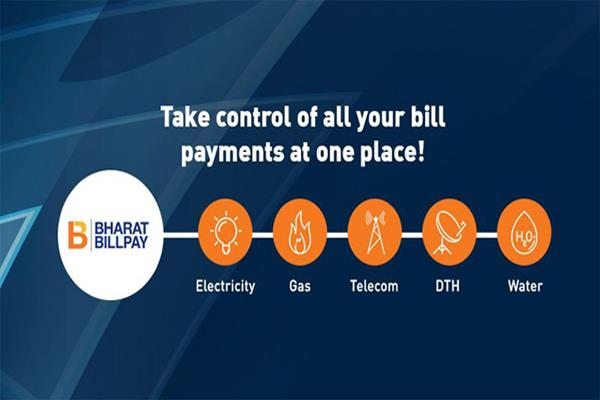 india bill pay increases by 75
