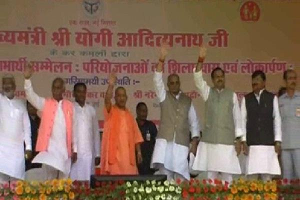 cm yogi completes 275 projects in jalaun