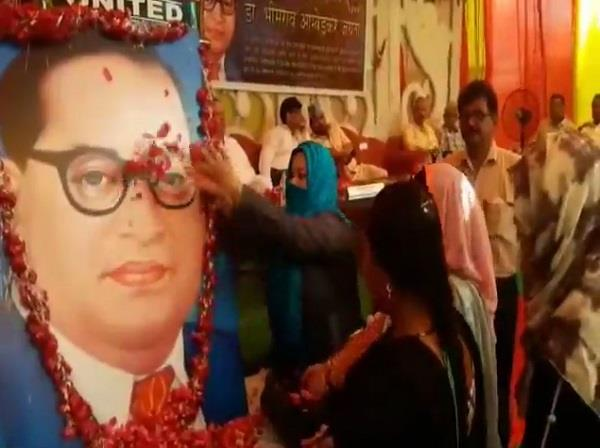 ambedkar jayanti s dhoom across the country here muslims also took part