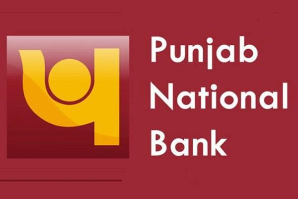 punjab national bank haryana job candidate salary