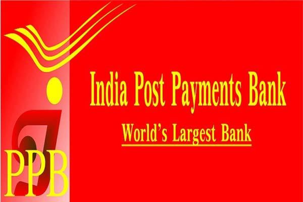 post office will be digital 34 million account holders will benefit