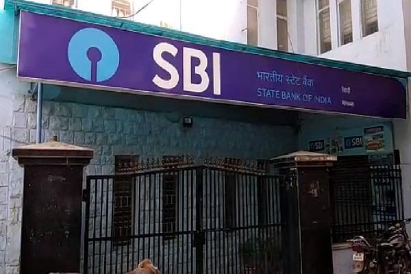 sbi fake documents loan