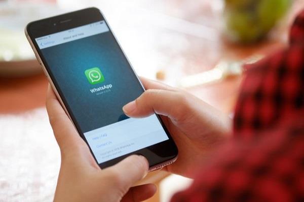 candidates filed nomination through whatsapp