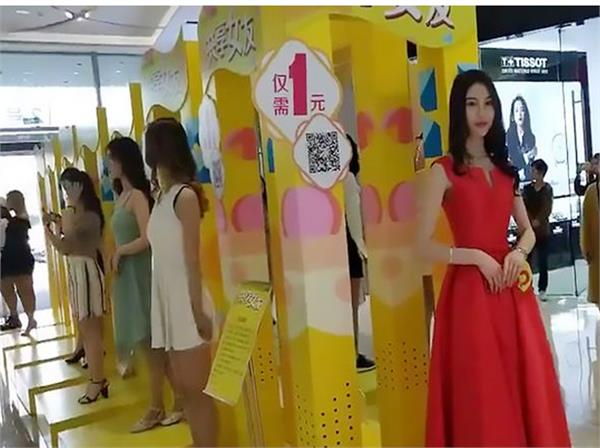 shopping centre offers girlfriends on rent with a condition in china