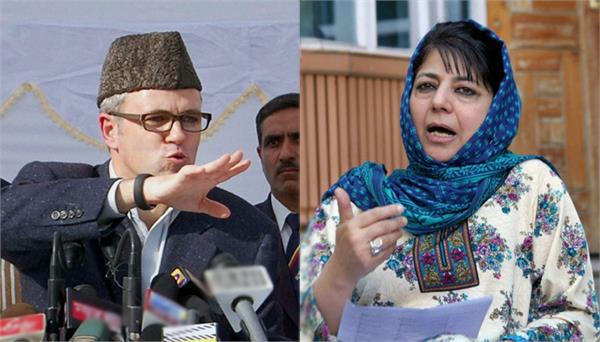 omar abdullah asks mehbooba to dismiis 2 ministers from cabinet
