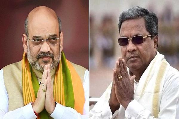 shah says bjp popular in karnataka