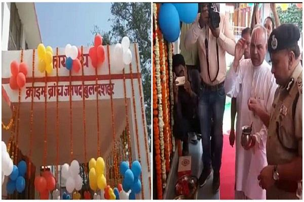 crime branch building dgp inaugurated
