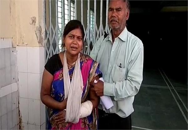 haivan husband broke wife both hands on the birth of third daughter