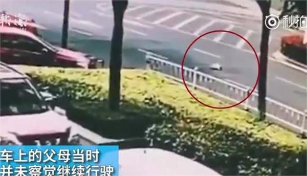when the child fell down from the moving car on the road see the shocking video