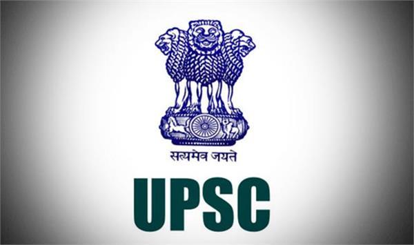 kerala candidates appear for upsc examination