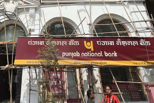 pnb scam fiscal slippage dent biz optimism in june qtr report