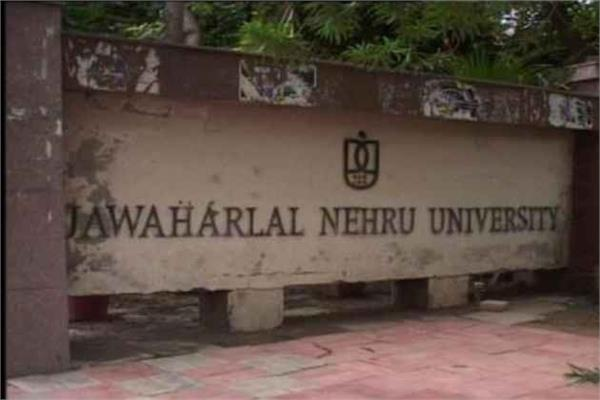 jnu s another professor accused of sexually assault police filed case
