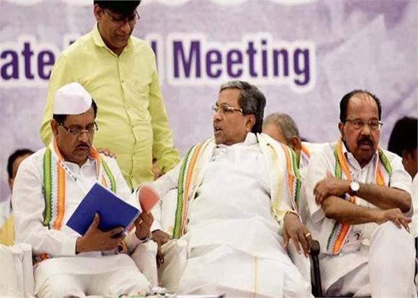congress rahul gandhi shiddharamiya karnataka assembly session 2018
