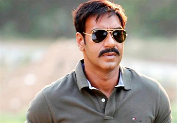 Image result for अजय देवगन