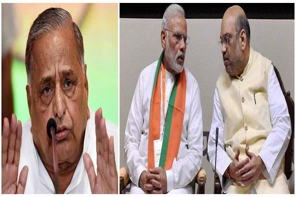 this statement of mulayam on sp bsp combine will get bogged down in bjp