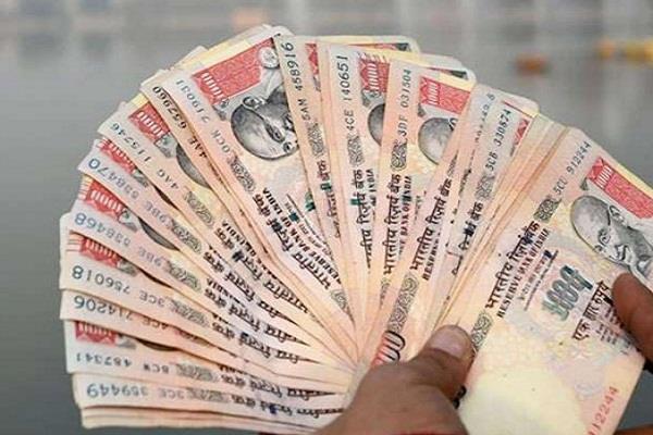 narendra modi notebandi bank fiu str
