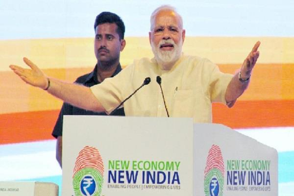modi give mantra to new india succeeded