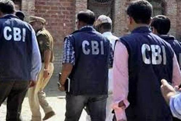 the cbi has taken a big clue in the well known doll case one arrested