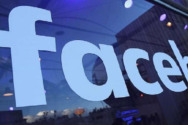 facebook officer warning more cases may come in the data leak