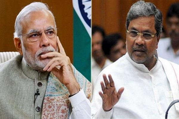 karnataka elections twitter war between bjp and congress