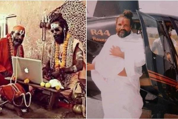 know who is computer baba whom the state government created by shivraj