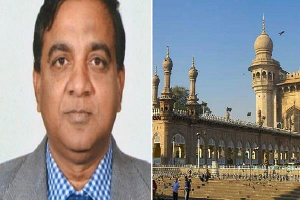 mecca masjid verdict judge give resign