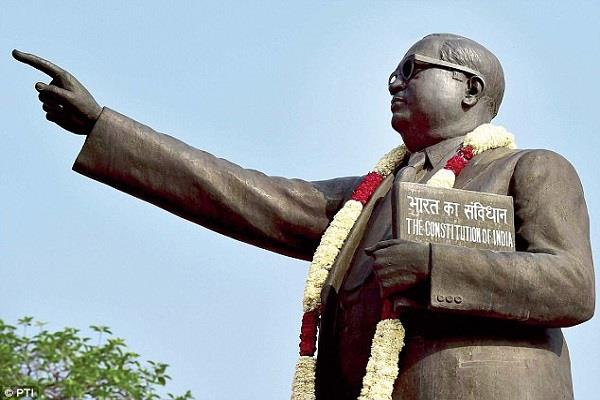 home ministry has issued notices to the states on advisory ambedkar jayanti