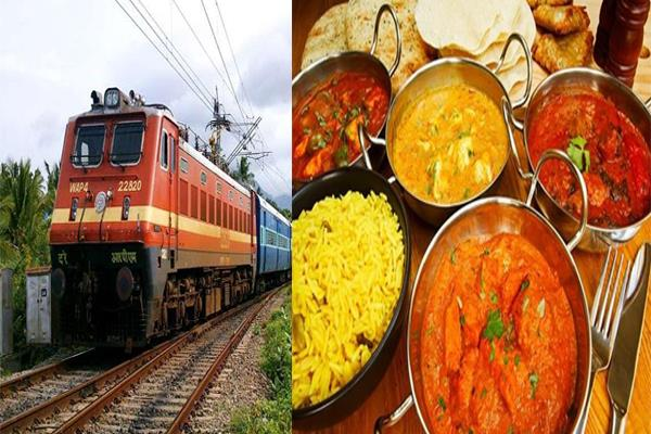 train will be able to get the desired meal during the train