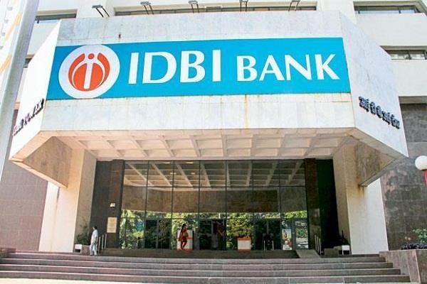 case against 15 senior officials of idbi bank 600 crore fake loan
