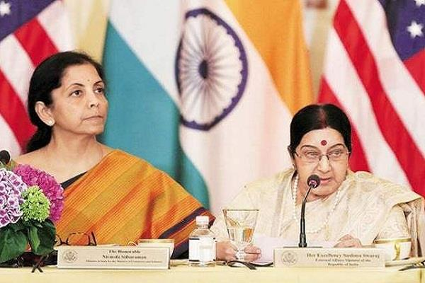 defense minister and external affairs minister on china visit on 24th april