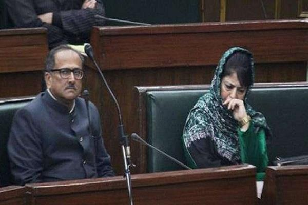 all quarters of bjp quota in jammu kashmir resign